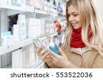 major choice. shot of a... | Shutterstock . vector #553522036