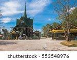 wat lan kuad  srisaket  north... | Shutterstock . vector #553548976