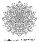 abstract ornate background for... | Shutterstock .eps vector #553628902