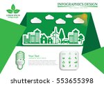 ecology connection  concept...   Shutterstock .eps vector #553655398