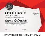 Certificate Design   Diploma...