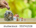 savings plans for housing ... | Shutterstock . vector #553741528