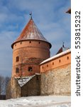 Small photo of Winter view to the one of the corner towers and the forecastle wall of Trakai Island Castle situated in the historical town Trakai, Lithuania, Europe