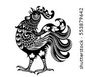 zodiac sign for year of rooster ... | Shutterstock .eps vector #553879642