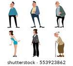 vector illustration of a three... | Shutterstock .eps vector #553923862