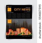 magazine layout. vector  | Shutterstock .eps vector #554007595