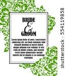 romantic invitation. wedding ... | Shutterstock .eps vector #554119858