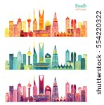 riyadh skyline. vector... | Shutterstock .eps vector #554220322