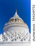 Small photo of The white pagoda of Hsinbyume (Mya Thein Dan pagoda ) paya temple, Mingun, Mandalay - Myanmar