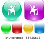 little man. vector interface... | Shutterstock .eps vector #55426639