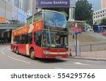 hong kong   november 8  2016 ... | Shutterstock . vector #554295766