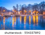 Winter Scenery Of The Park In...
