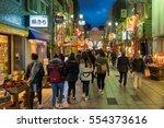 tokyo  japan   november 26 ... | Shutterstock . vector #554373616