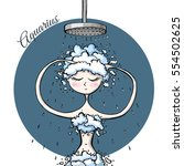 cute zodiac sign aquarius | Shutterstock .eps vector #554502625