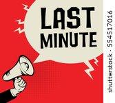 megaphone hand  business...   Shutterstock .eps vector #554517016