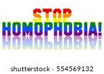 stop homophobia | Shutterstock . vector #554569132