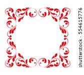 the decorative border. creative ... | Shutterstock .eps vector #554615776