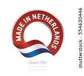 made in netherlands flag red... | Shutterstock .eps vector #554630446