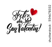 happy valentines day. spanish... | Shutterstock .eps vector #554678332