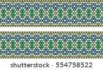 trendy  modern ethnic  beaded ... | Shutterstock .eps vector #554758522