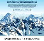 vector mountaineering... | Shutterstock .eps vector #554800948