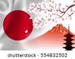 japan national flag background   Shutterstock .eps vector #554832502
