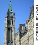 Small photo of The Peace Tower at the Canadian Parliament Buildings in Ottawa Ontario