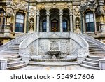 the staircase of the kucuksu... | Shutterstock . vector #554917606