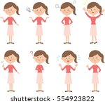 set of woman's emotions.  | Shutterstock .eps vector #554923822