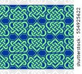 celtic heart shape vector... | Shutterstock .eps vector #554925622