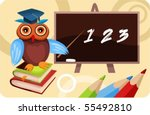 school card | Shutterstock .eps vector #55492810