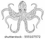 Octopus Sea Animal Coloring...