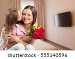 mother. | Shutterstock . vector #555140596