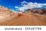 Extreme Landscape  Dirt Road In ...