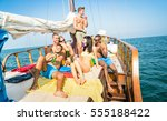 happy multiracial friends...   Shutterstock . vector #555188422
