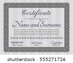 grey certificate of achievement.... | Shutterstock .eps vector #555271726