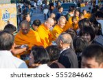 prachuapkhirikhan  thailand  ...   Shutterstock . vector #555284662