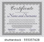 grey sample certificate. with... | Shutterstock .eps vector #555357628