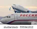 vnukovo  moscow region  russia  ...