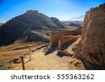 ruins near the tower of silence ... | Shutterstock . vector #555363262