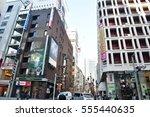 tokyo  japan   january 13  2017 ... | Shutterstock . vector #555440635