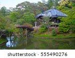 the katsura imperial villa ... | Shutterstock . vector #555490276