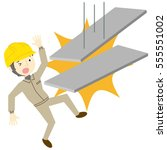 a man who encounters a falling... | Shutterstock .eps vector #555551002