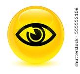 Eye Icon Glassy Yellow Round...