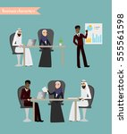 arab business people meeting... | Shutterstock .eps vector #555561598