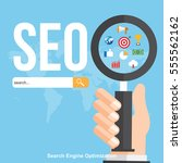 seo   search engine... | Shutterstock .eps vector #555562162