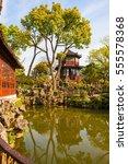 zhuozhengyuan park scenery. the ... | Shutterstock . vector #555578368