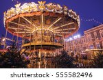 the biggest carousel in moscow  | Shutterstock . vector #555582496