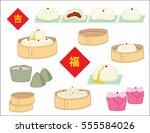 illustration vector chinese... | Shutterstock .eps vector #555584026