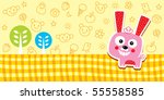 holiday bunny tag   Shutterstock .eps vector #55558585